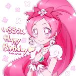 1girl 2020 bangs blush bow choker closed_mouth collarbone cure_blossom dated floating_hair hair_bow hanasaki_tsubomi happy_birthday heartcatch_precure! high_ponytail highres kyoutsuugengo long_hair parted_bangs pink_eyes pink_hair precure red_bow red_choker shiny shiny_hair smile solo upper_body very_long_hair wrist_cuffs