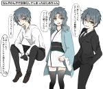 1girl blue_hair cosplay fate/grand_order fate_(series) formal genderswap genderswap_(mtf) gloves hands_in_pockets highres japanese_clothes kimono nagiuo okita_souji_(fate) okita_souji_(fate)_(all) okita_souji_(fate)_(cosplay) saitou_hajime_(fate) short_hair short_kimono smile suit thigh-highs yellow_eyes zettai_ryouiki