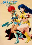 1980s_(style) 2girls arm_strap blue_eyes blue_hair boots dirty_pair earrings gloves gun handgun headband high_heels holding holding_gun holding_weapon jewelry kei_(dirty_pair) logo long_hair midriff mughi multiple_girls nanmo official_art open_mouth red_eyes redhead retro_artstyle robot running short_hair single_glove smile weapon wristband yuri_(dirty_pair)