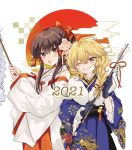 2021 2girls arrow_(projectile) bangs black_gloves blonde_hair blue_kimono border bow braid brown_eyes brown_hair checkered commentary detached_sleeves english_text eyebrows_visible_through_hair flower frilled_sleeves frills frown fur_collar furisode gloves gohei grin hair_bow hair_flower hair_ornament hair_over_shoulder hair_tubes hakama hakurei_reimu hamaya happy_new_year highres holding holding_arrow japanese_clothes kimono kirisame_marisa long_hair long_sleeves looking_at_viewer messy_hair miko multiple_girls new_year obi open_mouth ponytail poprication print_kimono red_border red_hakama rising_sun sash side-by-side sidelocks single_braid smile standing star_(symbol) sunburst tassel touhou white_kimono white_sleeves wide_sleeves yellow_eyes