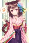 1girl animal_ear_fluff animal_ears back_bow bangs bell bell_choker black_choker blue_flower blush bow brown_hair cat_ears cat_girl cat_tail choker closed_mouth commentary_request eyebrows_visible_through_hair flower hair_between_eyes hair_flower hair_ornament hakama hand_up japanese_clothes jingle_bell kimono long_sleeves looking_at_viewer obi original paw_pose pink_kimono print_kimono purple_hakama red_bow sakura_ani sash sleeves_past_wrists smile solo tail tail_bow tail_ornament violet_eyes wide_sleeves yagasuri