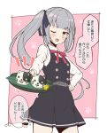 1girl admiral_(kancolle) brown_eyes commentary_request contrapposto cowboy_shot dress food grey_hair highres kantai_collection kasumi_(kancolle) long_hair long_sleeves looking_at_viewer nueco one_eye_closed paw_print pinafore_dress pink_background remodel_(kantai_collection) shirt side_ponytail solo standing translation_request white_shirt