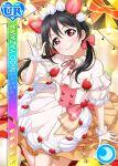 black_hair blush character_name dress long_hair love_live!_school_idol_festival love_live!_school_idol_project red_eyes smile yazawa_nico