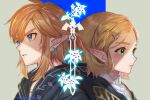 1boy 1girl bangs blonde_hair blue_eyes braid brown_hair commentary_request crown_braid earrings forehead glowing green_eyes hair_ornament hairclip jewelry link looking_away parted_bangs parted_lips pointy_ears princess_zelda short_hair shuri_(84k) the_legend_of_zelda the_legend_of_zelda:_breath_of_the_wild the_legend_of_zelda:_breath_of_the_wild_2 thick_eyebrows twitter_username two-tone_background upper_body v-shaped_eyebrows