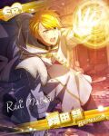 blonde_hair character_name coat idolmaster idolmaster_side-m maita_rui red_eyes short_hair smile staff