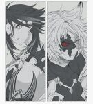 2boys animal_ears armor bangs bead_necklace beads closed_mouth erune eyeshadow facial_mark forehead_mark genshin_impact granblue_fantasy greyscale half_mask holding holding_mask jewelry makeup male_focus mask monochrome multiple_boys necklace parted_lips red_eyeshadow simple_background six_(granblue_fantasy) skk spot_color upper_body xiao_(genshin_impact)
