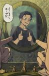 1boy black_hair black_shirt commentary_request faucet finger_gun fingernails hands highres indoors iwamushi jewelry looking_at_mirror male_focus mirror natsuki_subaru necklace parted_lips re:zero_kara_hajimeru_isekai_seikatsu reflection shirt short_hair sparkle speech_bubble t-shirt teeth translation_request