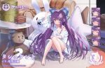 1girl ahoge animal_ears artist_request azur_lane barefoot blue_eyes blush commentary_request expressions fake_animal_ears hair_ornament hand_on_headwear hand_on_own_knee long_hair looking_at_viewer northern_parliament_(emblem) off_shoulder official_alternate_costume official_art parted_lips promotional_art purple_hair shirt sitting tashkent_(azur_lane) very_long_hair watermark white_shirt