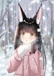 1girl animal_ear_fluff animal_ears azur_lane black_hair blush coat fox_ears fox_girl gloves long_hair looking_at_viewer m_ko_(maxft2) nagato_(azur_lane) outdoors pink_coat shiny shiny_hair snow snowing solo turtleneck white_gloves winter winter_clothes winter_coat yellow_eyes