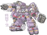 abysnova caterpillar_tracks chibi clenched_hand extra_arms mecha no_humans open_hand original science_fiction shoulder_cannon solo super_robot_wars visor white_background