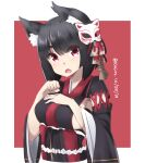 1girl animal_ears azur_lane black_hair bob_cut border breast_suppress breasts cat_ears dated detached_sleeves fang hands_up head_tilt highres japanese_clothes kimono klaius large_breasts long_sleeves looking_at_viewer mask mask_on_head open_mouth paw_pose red_background red_eyes sideboob skin_fang solo twitter_username upper_body white_border wide_sleeves yamashiro_(azur_lane)