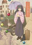 car cat hakama japanese_clothes nabeshima_tetsuhiro parasol umbrella