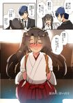 1boy 1girl admiral_(kancolle) arms_behind_back closed_eyes commentary_request cowboy_shot formal grey_hair hakama hakama_skirt highres japanese_clothes kantai_collection long_hair masago_(rm-rf) red_hakama smile suit tasuki translation_request twintails twintails_day zuikaku_(kancolle)