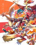 blaziken charizard cinderace claws delphox emboar fangs fire flying_kick gen_1_pokemon gen_2_pokemon gen_3_pokemon gen_4_pokemon gen_5_pokemon gen_6_pokemon gen_7_pokemon gen_8_pokemon highres horns incineroar infernape kelvin-trainerk kicking pawpads pokemon pokemon_(creature) running snout starter_pokemon stick typhlosion wings