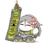 1girl ^_^ amagi_(kancolle) arm_up banner brown_hair chibi closed_eyes hair_ornament holding holding_staff kantai_collection long_hair no_mouth platform_footwear skirt staff task_(s_task80) very_long_hair vest white_background  _ 