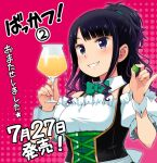 1girl alcohol bare_shoulders beer black_hair bow bowtie commentary_request cup dirndl drinking_glass german_clothes green_bow green_neckwear grin haga_yui holding holding_cup long_hair looking_at_viewer original pink_background ponytail puffy_short_sleeves puffy_sleeves short_sleeves simple_background smile solo translation_request underbust upper_body violet_eyes wrist_cuffs