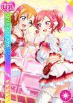 blush character_name dress kousaka_honoka love_live!_school_idol_festival love_live!_school_idol_project nishikino_maki redhead short_hair smile violet_eyes