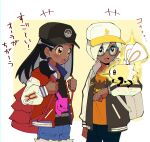 2girls :d alternate_hair_color alternate_hairstyle alternate_skin_color backpack bag bangs baseball_cap black_hair black_pants black_shirt brown_eyes buttons character_print collarbone commentary_request cutiefly dark_skin dark_skinned_female dawawa gen_1_pokemon gen_7_pokemon gen_8_pokemon glasses gloria_(pokemon) grey_bag hair_between_eyes hat holding_strap jacket long_sleeves multiple_girls open_clothes open_jacket open_mouth orange_shirt pants pikachu pincurchin pokemon pokemon_(creature) pokemon_(game) pokemon_on_arm pokemon_swsh shiny shiny_hair shirt short_hair shorts smile sparkle tongue translation_request
