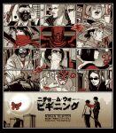 2014 exb ninja_slayer poster tagme