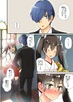 1boy 1girl admiral_(kancolle) arms_behind_back black_legwear closed_eyes commentary_request formal grey_hair hair_over_one_eye hakama hakama_skirt highres japanese_clothes kantai_collection kiss long_hair masago_(rm-rf) red_hakama rubber_duck suit surprised tasuki thigh-highs translation_request twintails twintails_day upper_body window zuikaku_(kancolle)