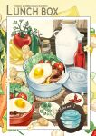 bottle bowl chili container cucumber cucumber_slice egg english_text food food_focus fruit garnish highres leaf lid meat milk_bottle mushroom no_humans original pepper plate potato realistic rice saucer somemachi still_life sunny_side_up_egg tomato tomato_slice tray vegetable