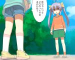 2girls a1 antenna_hair ball beige_footwear blue_sky bush character_request clouds commentary_request day denim denim_shorts from_below full_body green_skirt head_out_of_frame long_hair miyauchi_renge multiple_girls non_non_biyori orange_legwear orange_shirt outdoors purple_hair red_eyes ribbon shirt shorts skirt sky soccer_ball socks solo_focus standing translation_request twintails white_legwear yellow_footwear yellow_ribbon