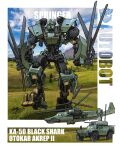 1boy aircraft autobot blue_eyes character_name clenched_hand ground_vehicle helicopter highres ka-50_black_shark looking_to_the_side looking_up mecha military military_vehicle motor_vehicle no_humans otokar_akrep_ii solo_focus springer tank theamazingspino transformers turret vehicle_name
