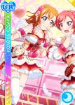 blue_eyes blush character_name dress kousaka_honoka love_live!_school_idol_festival love_live!_school_idol_project nishikino_maki orange_hair short_hair valentine