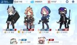 6+girls andreana_(arknights) animal_ears arknights artist_name bear_ears blue_archive blue_poison_(arknights) character_request company_connection crossover dragon_horns gameplay_mechanics gun handgun highres holding holding_gun holding_weapon horns istina_(arknights) kelsuis liskarm_(arknights) mask mouth_mask multiple_girls rifle riot_shield sniper_rifle sussurro_(arknights) tentacles weapon