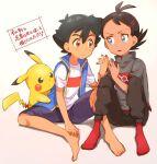 2boys :< antenna_hair artist_name ash_ketchum bangs barefoot black_hair blue_eyes blue_jacket brown_eyes brown_hair chitozen_(pri_zen) closed_mouth commentary_request eyelashes gen_1_pokemon goh_(pokemon) hair_ornament hand_up jacket male_focus multiple_boys pikachu pokemon pokemon_(anime) pokemon_(creature) pokemon_swsh_(anime) shirt short_hair shorts sitting sleeveless sleeveless_jacket t-shirt toes watermark white_shirt