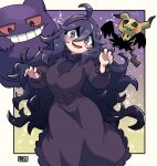 1girl :d @_@ ahoge blush breasts chichibu_(chichichibu) clenched_teeth colored_sclera dress gen_1_pokemon gen_7_pokemon gengar headband hex_maniac_(pokemon) highres large_breasts long_dress long_hair looking_at_viewer mimikyu night night_sky open_mouth pokemon pokemon_(creature) pokemon_(game) pokemon_xy purple_dress purple_hair purple_headband purple_sweater red_sclera ribbed_sweater sky smile sweater teeth violet_eyes