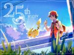 1boy anniversary backpack bag bangs baseball_cap brown_bag closed_mouth clouds commentary_request dated day framed from_below gen_1_pokemon glint grass hand_up hanenbo hat highres holding holding_strap jacket looking_at_object male_focus outdoors pikachu pokemon pokemon_(creature) pokemon_(game) pokemon_rgby red_(pokemon) short_sleeves signature sky smile