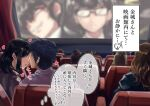 6+boys 6+girls black_hair blush brown_hair commentary_request earrings faceless faceless_female faceless_male glasses heart highres jewelry lips movie movie_theater multiple_boys multiple_girls original romance screen seat shashaki short_hair thinking translation_request