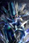 8686island blurry commentary_request dialga energy_ball gen_4_pokemon glowing glowing_eyes highres incoming_attack legendary_pokemon looking_at_viewer motion_blur no_humans open_mouth pokemon pokemon_(creature) red_eyes sharp_teeth shiny smoke solo teeth tongue