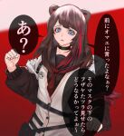 1girl animal_ears arknights bear_ears bear_girl belt_collar black_sailor_collar blue_eyes brown_hair brown_jacket clenched_hands collar fur-trimmed_jacket fur_trim highres jacket kava181 medium_hair red_background red_neckwear redhead sailor_collar school_uniform solo translation_request two-tone_background zima_(arknights)