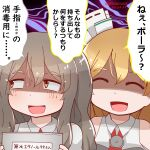 2girls anger_vein blonde_hair brown_eyes bucket closed_eyes commentary_request dated grey_hair hair_between_eyes hat kantai_collection mini_hat mitchell_(dynxcb25) multiple_girls open_mouth pola_(kancolle) smile sweatdrop translation_request twitter_username zara_(kancolle)