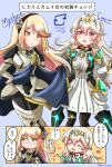2girls armor bangs black_legwear blonde_hair blue_cape blush breasts cape chest_jewel chibi corrin_(fire_emblem) corrin_(fire_emblem)_(cosplay) corrin_(fire_emblem)_(female) corrin_(fire_emblem)_(female)_(cosplay) cosplay costume_switch dress fire_emblem fire_emblem_fates gem gloves hair_between_eyes hair_ornament hairband headpiece highres large_breasts long_hair manakete multiple_girls mythra_(xenoblade) mythra_(xenoblade)_(cosplay) pantyhose pitapita_misya pointy_ears red_eyes smile spirit_(super_smash_bros.) super_smash_bros. swept_bangs sword thigh_strap tiara translation_request very_long_hair weapon white_dress xenoblade_chronicles_(series) xenoblade_chronicles_2 yellow_eyes