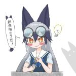 1girl animal_ears blue_dress blue_neckwear bow bowtie commentary_request dress extra_ears fox_ears fox_girl fox_tail grey_hair highres kemono_friends kemono_friends_3 light_bulb long_hair multicolored_hair official_alternate_costume pemuko plaid_neckwear sailor_collar sailor_dress short_sleeves silver_fox_(kemono_friends) silver_hair solo tail thought_bubble translation_request white_sleeves