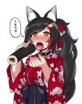 1girl animal_collar animal_ear_fluff animal_ears ashiga_oreta black_collar black_hair blush collar ehoumaki flipped_hair floral_print food hair_ornament hairclip hakama highlights highres hololive japanese_clothes kimono long_hair makizushi multicolored_hair ookami_mio open_mouth ponytail print_kimono red_kimono redhead setsubun sexually_suggestive simple_background sushi sweat upper_body very_long_hair virtual_youtuber white_background wide_sleeves wolf_ears wolf_girl yellow_eyes