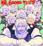 6+boys :d ? ^_^ animal_ear_fluff animal_ears beard black_jacket blood blush book brown_eyes cellphone chibi closed_eyes closed_mouth colored_skin commentary_request facial_hair fang fangs gilzaren_iii gloves green_background heart heart_background highres holding holding_book holding_phone jacket long_sleeves looking_at_viewer male_focus milestone_celebration multiple_boys multiple_persona nijisanji open_book open_mouth phone pince-nez pointy_ears purple_skin red_eyes shirt smile sweat translation_request virtual_youtuber white_gloves white_hair white_shirt yakisoba_ohmori