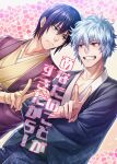 2boys bangs black_hair black_kimono brown_kimono closed_mouth collarbone commentary_request cover cover_page dutch_angle eyebrows_visible_through_hair gintama green_eyes grin hair_between_eyes japanese_clothes kimono long_sleeves male_focus multiple_boys open_clothes red_eyes sakata_gintoki silver_hair smile takasugi_shinsuke translation_request tsurumura_ichiru v v-shaped_eyebrows wide_sleeves