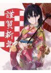 1girl black_eyes black_hair commentary happy_new_year highres holding holding_umbrella japanese_clothes kimono looking_at_viewer mexifime new_year obi oil-paper_umbrella saki sash solo touyoko_momoko umbrella