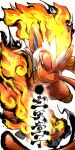 blue_eyes closed_mouth colored_sclera commentary_request fire gen_4_pokemon gentendozi highres infernape light_trail pokemon pokemon_(creature) simple_background smile solo toes white_background yellow_sclera