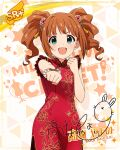 blue_eyes blush character_name dress idolmaster_million_live!_theater_days long_hair orange_hair smile takatsuki_yayoi twintails