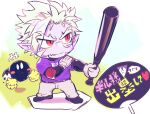 +++ 1boy alternate_costume baseball_base baseball_bat baseball_uniform black_footwear black_shirt blush_stickers chibi closed_mouth colored_skin fan fang fang_out full_body gilzaren_iii gloves grey_gloves grey_pants holding holding_baseball_bat kenmochi_touya long_sleeves looking_away male_focus metal_baseball_bat monocle nijisanji outstretched_arm pants paper_fan pom_poms purple_shirt purple_skin red_eyes shirt shoes short_over_long_sleeves short_sleeves smile solo sportswear standing thick_eyebrows translation_request uchiwa virtual_youtuber white_hair yakisoba_ohmori
