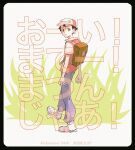 1boy arms_at_sides backpack bag baseball_cap brown_bag brown_eyes brown_hair closed_mouth commentary copyright_name dated full_body grey_pants hat highres jacket looking_at_viewer male_focus p-40_(tukinosita-de) pants pokemon pokemon_(game) pokemon_rgby red_(pokemon) shoes short_hair short_sleeves sneakers solo standing