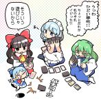 (9) 4girls apron bangs blue_bow blue_eyes blue_hair blue_skirt blue_vest blunt_bangs bow braid brown_eyes brown_hair card cirno closed_eyes commentary detached_sleeves detached_wings eighth_note frog_hair_ornament green_bow green_eyes green_hair hair_bow hair_ornament hair_tubes hakurei_reimu hands_up highres holding holding_card ice ice_wings izayoi_sakuya kirisame_marisa kochiya_sanae long_hair long_sleeves maid_headdress moyazou_(kitaguni_moyashi_seizoujo) multicolored multicolored_background multiple_girls musical_note open_mouth playing_card playing_games poop red_bow red_neckwear red_shirt seiza shirt short_hair short_sleeves sitting skirt smile socks sweatdrop touhou translation_request twin_braids unconnected_marketeers vest waist_apron whistling white_background white_legwear white_shirt wide_sleeves wings yellow_neckwear