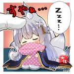 1boy 1girl animal_ears azur_lane bangs blurry chibi commander_(azur_lane) commentary_request depth_of_field eyebrows_visible_through_hair fox_ears fox_girl fox_tail gloves hair_ornament japanese_clothes kyuubi long_hair minigirl mole mole_under_eye multiple_tails pantyhose petting pillow pillow_hug pov seiza shinano_(azur_lane) sidelocks signature silver_hair simple_background sitting size_difference sleeping tail taisa_(kari) translation_request twitter_username two-tone_background white_gloves white_legwear wide_sleeves zzz