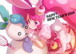 1girl 2019 animal_ears blush bunny_tail camembert_chizuko closed_mouth cure_whip dress floating_hair gloves hairband happy_new_year julio_(precure) kirakira_precure_a_la_mode layered_dress long_hair new_year pink_hair precure rabbit_ears red_eyes red_hairband shiny shiny_hair short_sleeves smile tail very_long_hair white_gloves