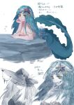 3girls absurdres blue_hair commentary_request eyelashes hair_ornament happy hat highres kokorin long_hair looking_at_viewer mermaid monster monster_girl multiple_girls original simple_background sketch smile starfish starfish_hair_ornament translation_request white_background yellow_eyes